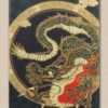 noren japánból sárkány