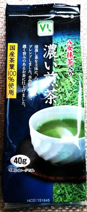 sencha japán tea