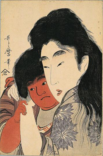 yama ube, hegyi boszorkány, kintaro, japan mese, japan monda