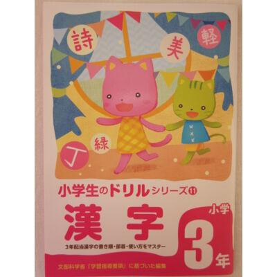 Kanji gyakorló füzet 3.