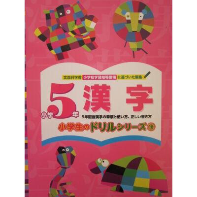 Kanji gyakorló füzet 5.