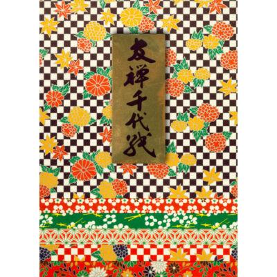 Yuzen papír – Kitamura