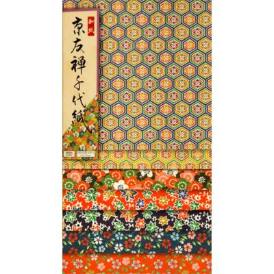 Yuzen papír 20 lap– Kitamura