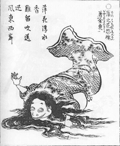 kinyo no yurei yokai japán szellemek