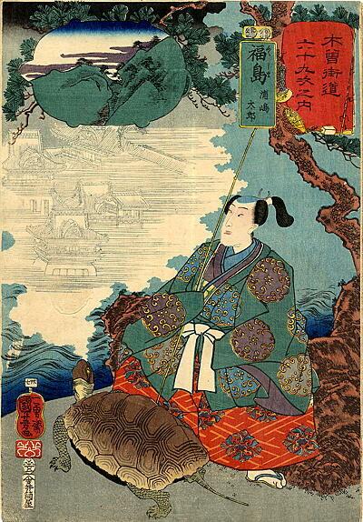 urashima taro japán teknős kultusz