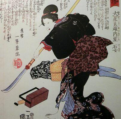 ninja nő, női ninja