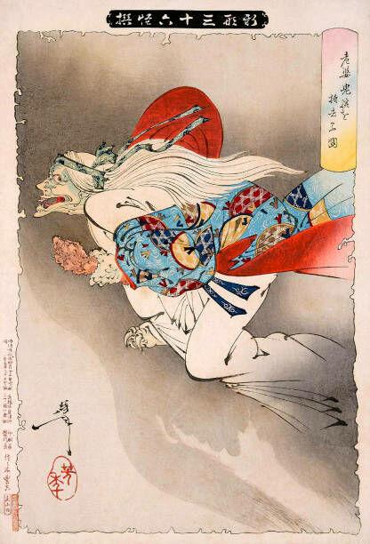 yama uba boszorkány japán folklór mese monda