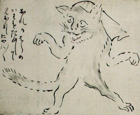 bakeneko rajz japan yokai