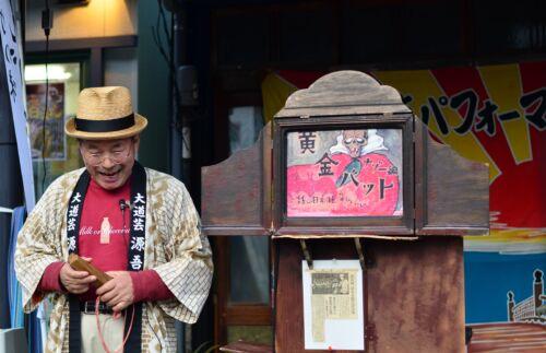kamishibai japán történet mesélés képekben papírszínház