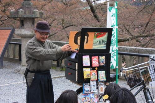 kamishibai japán történetmesélés képekkel