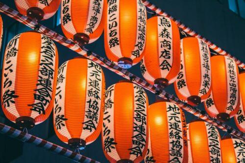 chochin japan fesztival obon bon nyár