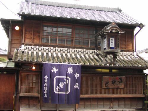 noren japán üzlet japán étterem