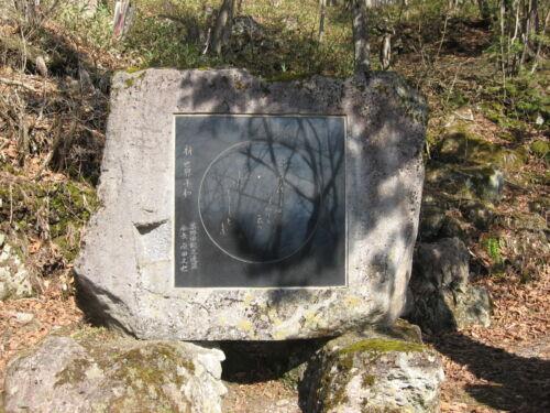 útmenti szobor, emlékmű, japán, nagano, meiji onsen