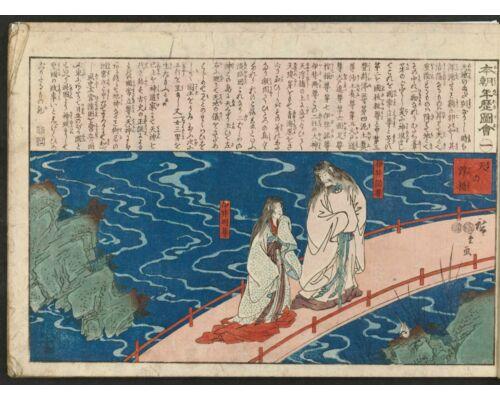 izanami, izanagi, japan, mitológia, hiroshige