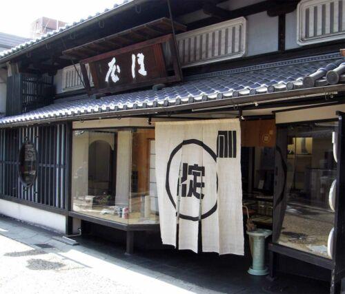 japan noren bolt jelző