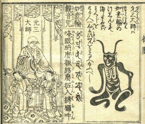ryogen, oni, japan, buddhizmus, buddhism