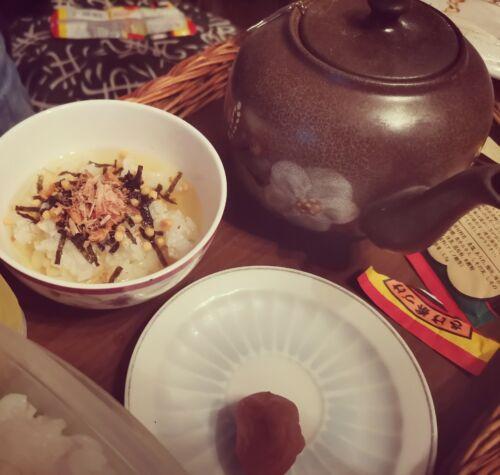 chazuke tea rizs japán étel