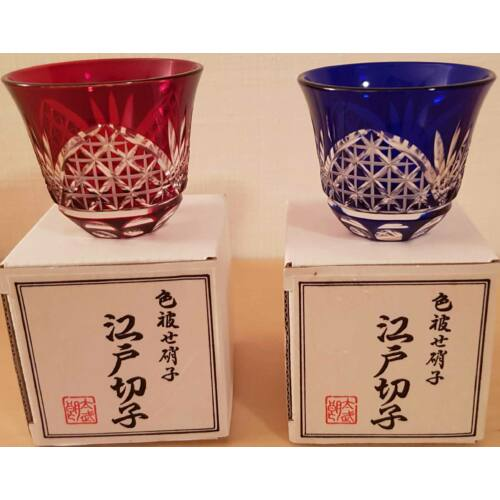 Edokiriko kristály szakés pohár pár