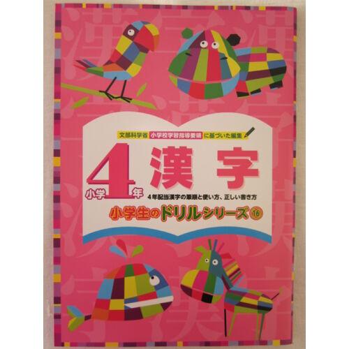 Kanji gyakorló füzet 4.
