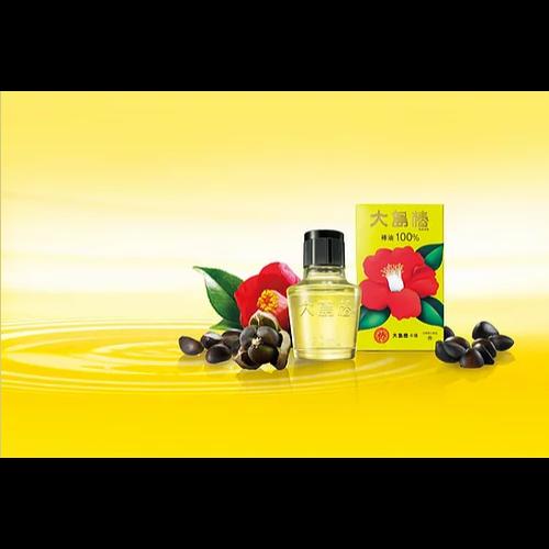 Japán kozmetikai arc-haj és testolaj- Premium Oshima Tsubaki kamélia olaj