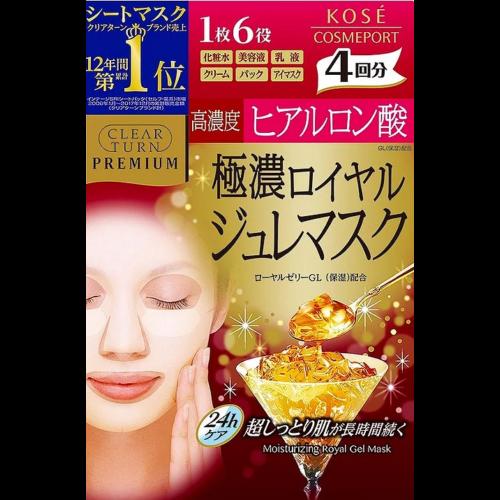 Japán kozmetikai arcmaszk- Premium Royal Jelly Maszk Hyaluronsav- Kosé