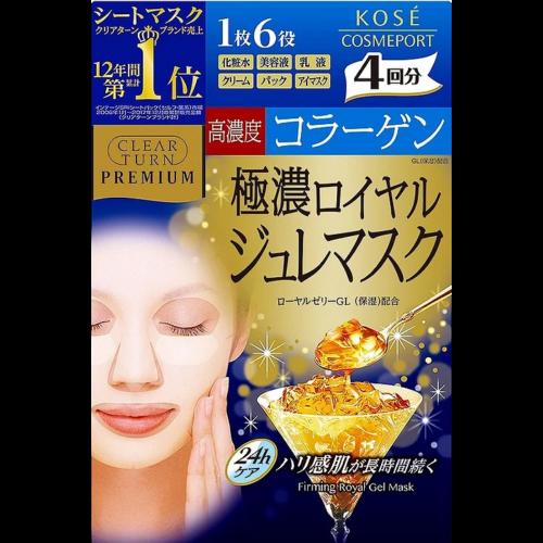 Japán kozmetikai arcmaszk- Premium Royal Jelly Maszk Kollagénnel