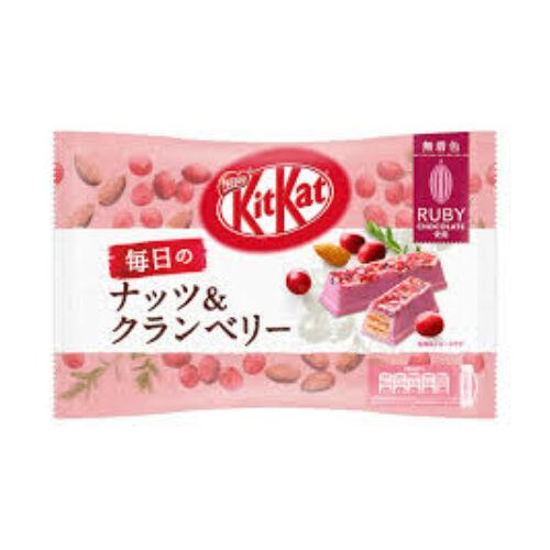 Zöld teás Kit Kat, Áfonyás Ruby csokis