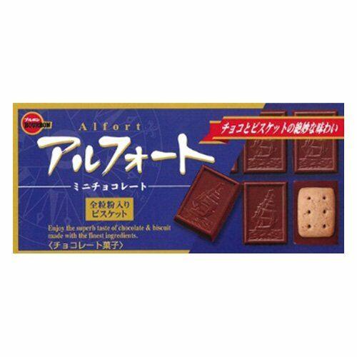 alfort bourbon japán csoki