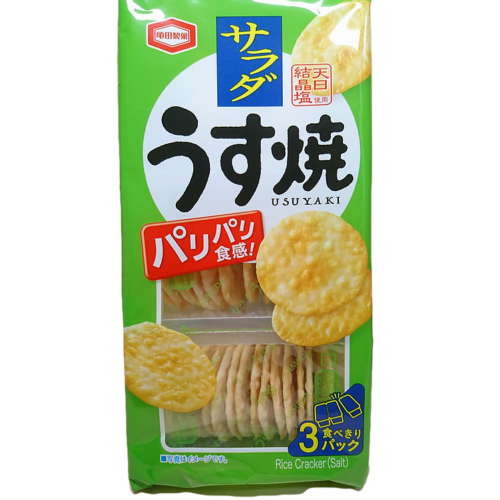 Kameda senbei usuyaki rizs keksz ropogtatni való Japánból