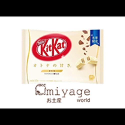 Japán fehér csoki téli prémium kiadású Kit Kat