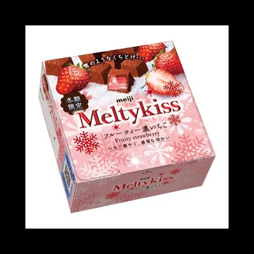 Melty Kiss eper felhasználásával készült édesség kakaóporral bevonva