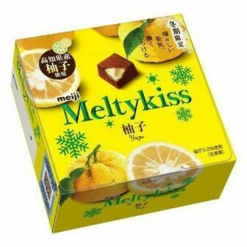Melty Kiss yuzu felhasználásával készült édesség kakaóporral bevonva