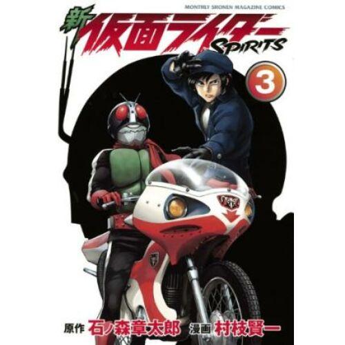 Japán nyelvű manga Masked riders 3