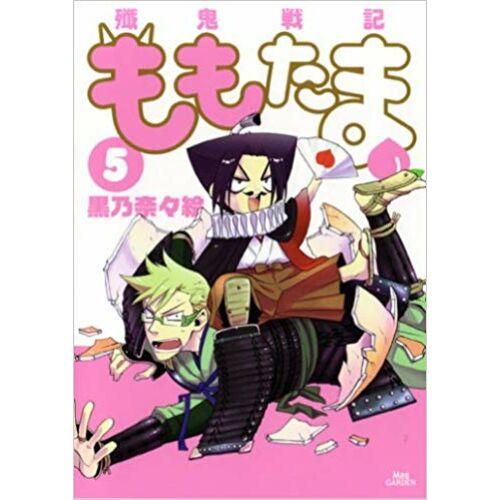 Japán furiganázott manga Momotama 6