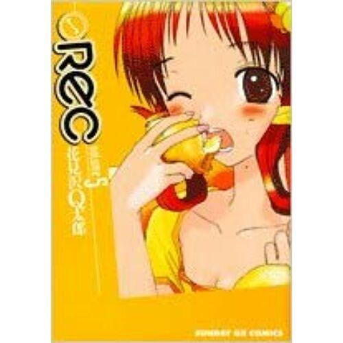 Japán nyelvű manga REC 5