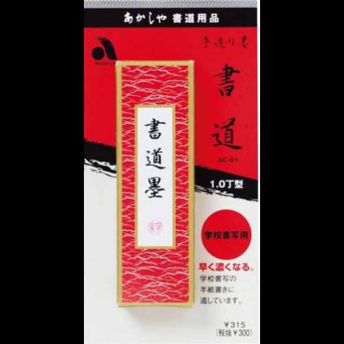 japán kőtus kalligráfiához