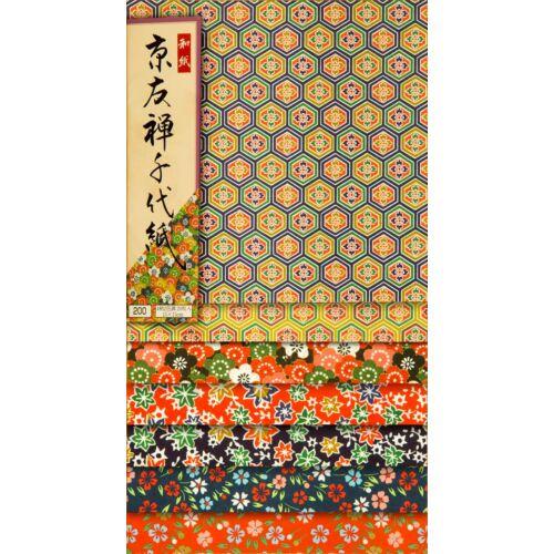 Japán Yuzen papír 20 lap– Kitamura