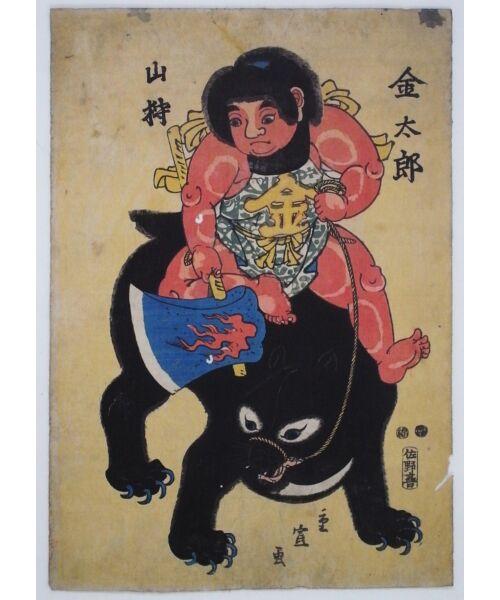 kintaro, medve, ukiyo e, japan mese, japan monda
