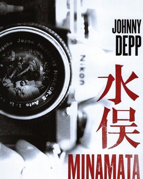 minamata film,minamata betegség, japan, higany mergezes