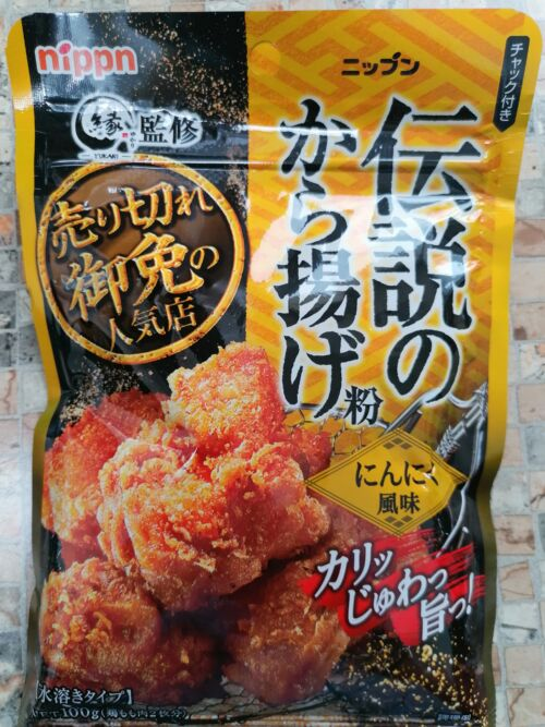 karaage japán recept sült csirke