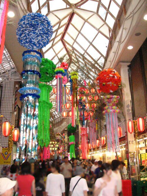 tanabata japán mese japán fesztivál