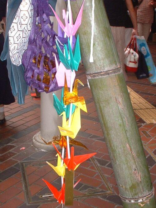 tanabata csillag fesztivál japán mese japán szokás