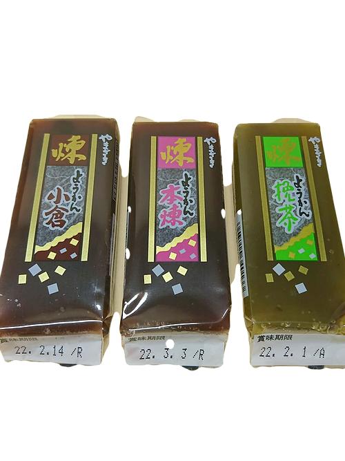 yukan japán gumi cukor japán wagashi édesség