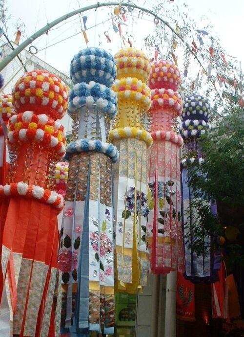 tanabata japán ünnep szokás mese