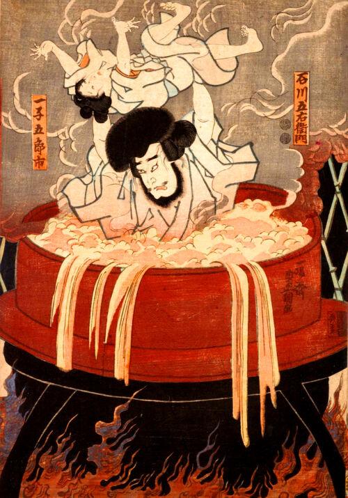 Ishikawa Goemon kivégzése japán híres mesealakok