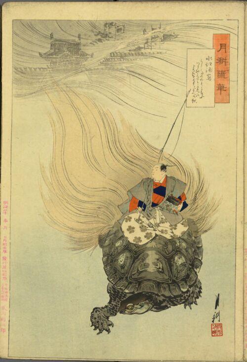japán mesék urashima taro története