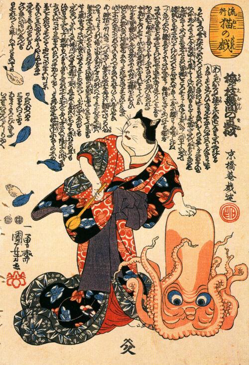 utagawa kuniyoshi japan yokai bakeneko szellem