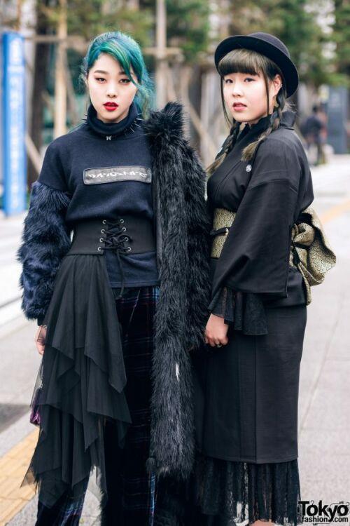 japán divat extrém