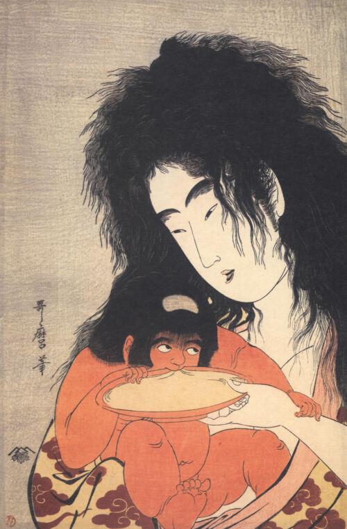 yama uba, youkai, jokai japán szellemek