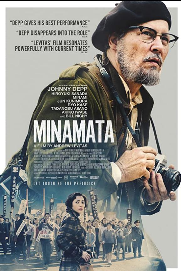 minamata film, berlin film festival, japan betegseg